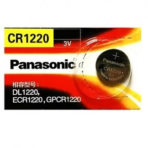 Baterie Lithium Panasonic marime CR1220, 3V